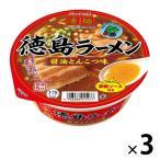 カップ麺 凄麺 徳島ラーメン醤油とんこつ味 124g 1セット(3個) ヤマダイ ご当地