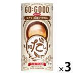 アウトレット 日本コカ・コーラ GO:GOOD ゴクっ と旨い和だし 1セット(3缶)