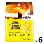 不二家 カントリーマアムマイスターズ(NYチーズケーキ) 6袋 クッキー 洋菓子