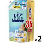 レノア 超消臭1WEEK 部屋干し 花とおひさまの香り 詰め替え 1390ml 1セット(2個入) 柔軟剤 P&G
