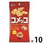 江崎グリコ コメッコ ホタテ味 39g 10