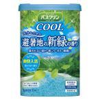 バスクリン クール 避暑地の新緑の香り 600g お湯色 おだやかな空色(透明タイプ)
