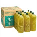 【お茶】キリンビバレッジ 生茶ラベルレス ケース販売品 2L 1箱(9本入)