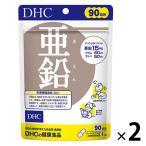 DHC 亜鉛 90日分/90粒×2袋 ミネラル ディーエイチシー サプリメント【栄養機能食品】