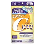 DHC 持続型ビタミンC 60日分 ビタミン・美容 ディーエイチシーサプリメント