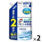 カビキラー アルコール除菌 キッチン用 詰替用 特大 630ml 1セット(2個) ジョンソン