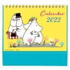2022年 卓上カレンダー ムーミン 原画卓上ポップカレンダー 日曜始まり DM12006 学研ステイフル