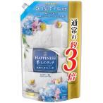 レノアハピネス 夢ふわタッチみずみずしく香るパステルフローラル 詰め替え 超特大 1200ml 柔軟剤 P&G