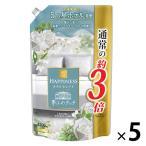 【セール】レノアハピネス 夢ふわタッチ上品で心地よいホワイトティーの香り 詰め替え 超特大 1200ml 5個 柔軟剤 P&G