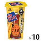 ポテロング<濃口ごま油としお味> 10個 森永製菓 スナック菓子