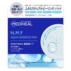 B&F メディヒール NMFアクアエッセンスパッド 8809615056509 1個