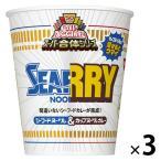 カップ麺 カップヌードル スーパー合体シリーズ カレー&シーフード(シーリー) 79g 1セット(3個) 日清食品