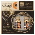 数量限定 Obagi(オバジ) C25 セラム NEO 2本 20周年特別セット ロート製薬