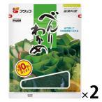フジッコ 海藻料理べんりわかめ 1セット(2個)