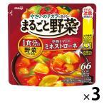 明治 まるごと野菜 完熟トマトのミネストローネ 200g 3個