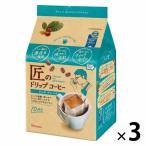 【ドリップコーヒー】片岡物産 匠のドリップコーヒー リッチブレンド 1セット(30袋:10袋入×3パック)