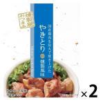 アウトレットホテイ やきとりの燻製風味 国産鶏肉使用 1セット(50g×2袋)