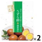 アウトレットホテイ うずら卵の燻製風味 国産うずら卵使用 1セット(45g×2袋)