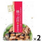 アウトレット ホテイ 焼つぶ貝の燻製風味  北海道産つぶ貝使用  1セット(35g×2袋)