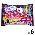 森永製菓 ハイチュウミニプチパック ハロウィン 6袋 お菓子 キャンディ 個包装 ハロウィン