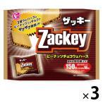 ハッピーポケット ザッキーピーナッツチョコウェハース 150g 1セット(3袋)