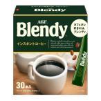 スティックコーヒー 味の素AGF ブレンディ パーソナルインスタントコーヒー 1箱(32本入)