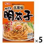 まぜるだけのスパゲッティソース 生風味からし明太子 1セット(5個)