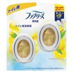 ファブリーズW消臭 トイレ用 置き形 シトラス・スプラッシュ 1パック(2個入) 消臭剤 P&G