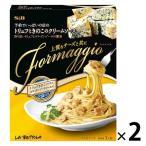 エスビー食品 予約でいっぱいの店の Formaggio トリュフときのこのクリームソース 1セット(2個)