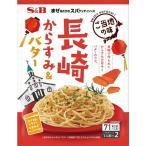 エスビー食品 まぜるだけのスパゲッティソース ご当地の味 長崎からすみ&バター 1セット(3個)