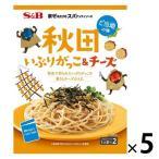 エスビー食品 まぜるだけのスパゲッティソース ご当地の味 秋田いぶりがっこ&チーズ 1セット(5個)