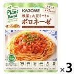 カゴメ 根菜と大豆ミートのボロネーゼ 3袋
