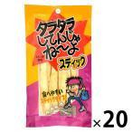 ワゴンセール よっちゃん食品 タラタラスティック 19g 1セット(20個)