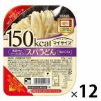 大塚食品 マイサイズ スパうどん 1セット(12食)