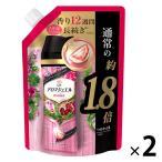 レノアハピネス アロマジュエル ざくろブーケの香り 詰め替え 特大 805ml 1セット(2個入) P&G