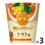 日清食品 日清ラ王 野菜たっぷりタンメン トマト味 3個