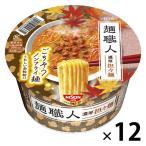 日清食品 日清麺職人 担々麺 12個