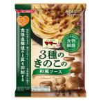 日清フーズ マ・マー カラダにおいしいこと。1/3日分の食物繊維 3種のきのこの和風ソース 1個