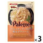 日清フーズ マ・マー Palette パルメザンチーズの明太子クリーム 60g 1セット(3個)