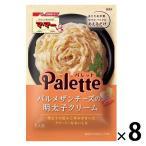 日清フーズ マ・マー Palette パルメザンチーズの明太子クリーム 60g 1セット(8個)