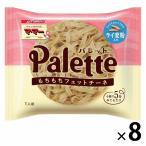 日清フーズ マ・マー Palette フェットチーネ ライ麦粉入り80g 1セット(8個)