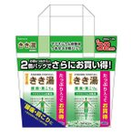 きき湯 炭酸入浴剤 詰め替え 480g×2個 マグネシウム炭酸湯 青緑色の湯 バスクリン