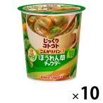 ポッカサッポロ じっくりコトコトこんがりパン1食分の野菜ほうれん草チャウダーカップ 10個