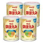0ヵ月から 明治ほほえみ 4缶パック(景品付き) 明治 粉ミルク