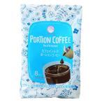 ポーション 石光商事 カフェインレス ポーションコーヒー 1袋(8個入)