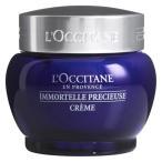 L'OCCITANE(ロクシタン) イモーテル プレシューズクリーム 50mL