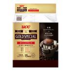 ドリップコーヒー UCC上島珈琲ゴールドスペシャルドリップコーヒースペシャルブレンド 1パック(15袋入)