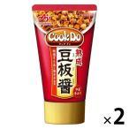 味の素 CookDo(クックドゥ) 熟成豆板醤 90gチューブ 2個