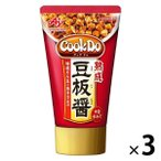 味の素 CookDo(クックドゥ) 熟成豆板醤 90gチューブ 3個