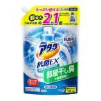 アタック 抗菌EXスーパークリアジェル 詰め替え 超特大 1600g 1個 衣料用洗剤 花王 PPB15_CP